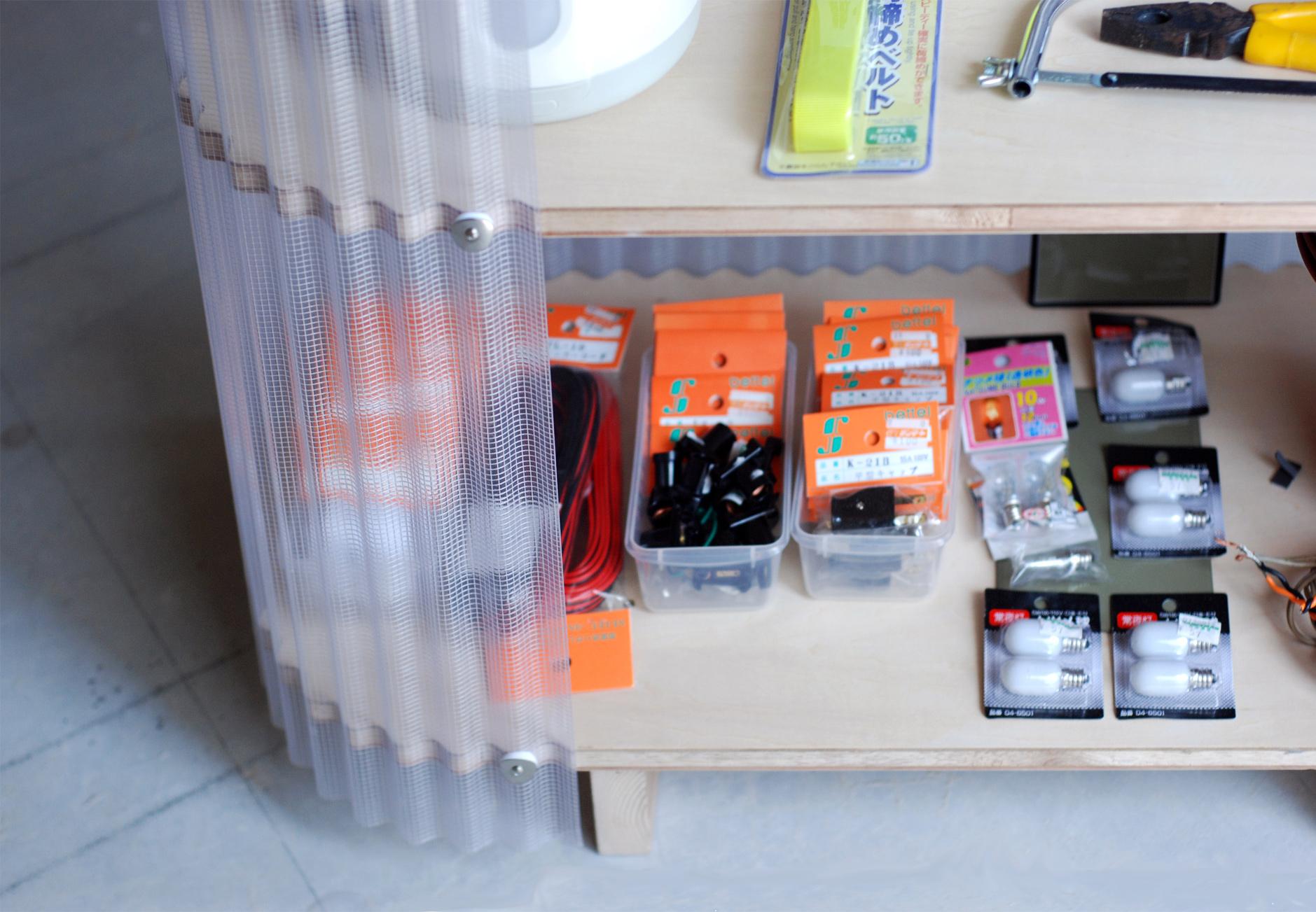 Fukuoka Shelves 3